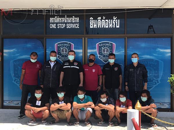ตำรวจน้ำนราธิวาสจับเรือประมงเวียดนาม 1 ลำพร้อมลูกเรือ 6 รายขณะรุกล้ำน่านน้ำไทย