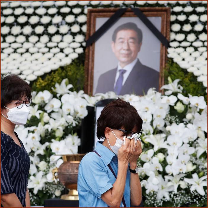 """In Clip: เกาหลีใต้กว่า 500,000 ลงชื่อเรียกร้อง """"มุน"""" ห้ามใช้เงินภาษีปชช.จัดงานศพให้ """"อดีตผู้ว่าการกรุงโซล"""" อื้อฉาวคดีละเมิดทางเพศ"""