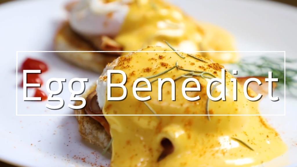 """Eggs Benedict"" เมนูไข่ไม่ธรรมดา แต่ทำง่ายกว่าใจคิด"