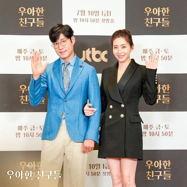 ยู จุน ซัง และ ซง ยุน อา