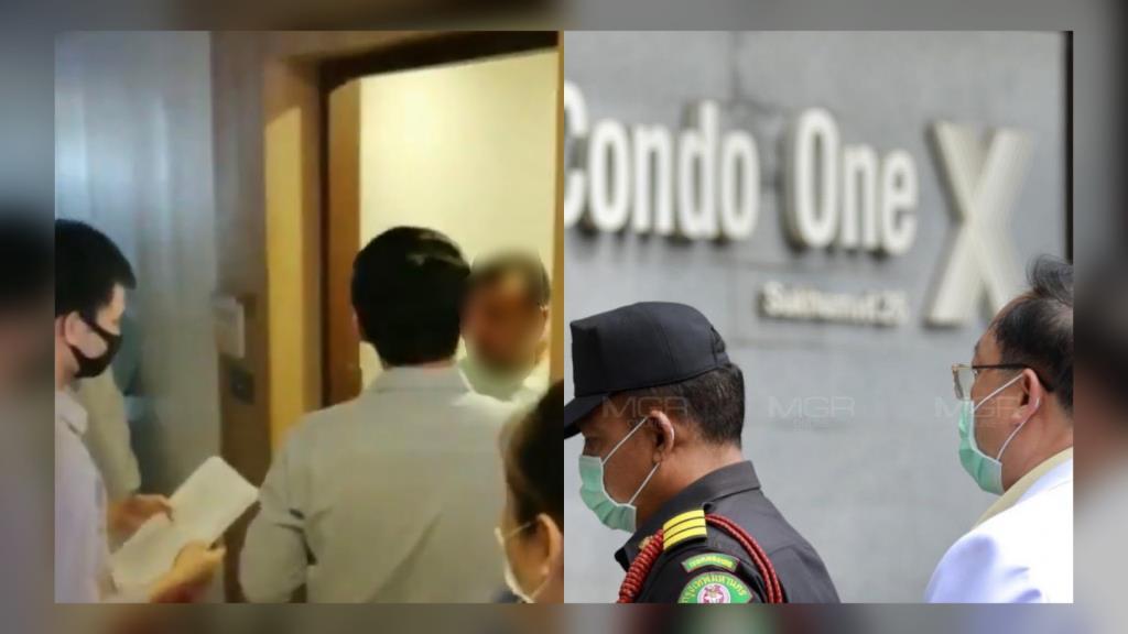 หมอเพจดัง! วอนผู้สั่งการรับวีไอพีเคส ออกมาขอโทษ แสดงความเสียใจ-ความรับผิดชอบด้วย ต่อคนไทย