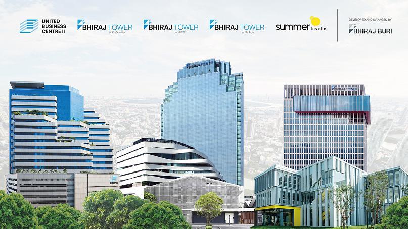 กลุ่มบริษัทภิรัชบุรี ยกระดับมาตรฐานความปลอดภัยและความสะอาดในอาคาร สนง.