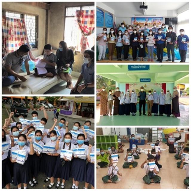 บ้านปูฯ ส่งมอบหน้ากากผ้า ให้ครูและนักเรียนในพื้นที่ห่างไกลทั่วประเทศ