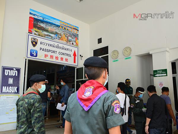 ด่านเบตงคัดกรองแรงงานไทยกลับจากมาเลเซียเข้ม หวั่นนำเชื้อโควิด-19 แพร่ระบาด