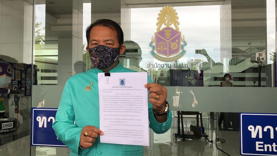 """""""พี่ศรี"""" ชี้นายกฯ แค่ขอโทษไม่พอ จี้ลาออกจากผอ.ศบค. ร้องป.ป.ช.เอาผิด ศบค. ปล่อยอภิสิทธิ์ชนเข้ามา เสี่ยงแพร่เชื้อโควิด-19 ในไทย"""
