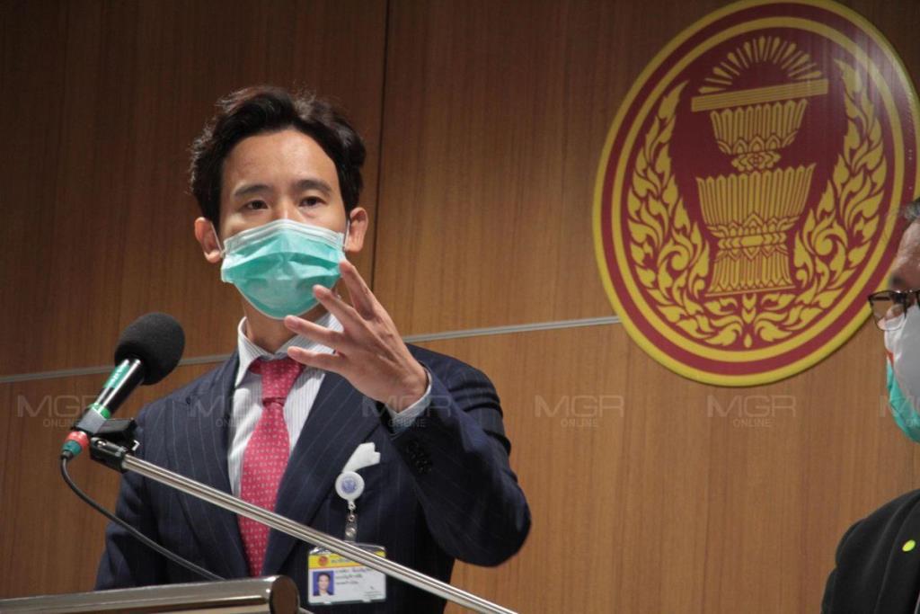 """""""พิธา"""" แนะกันงบแสนล.อุ้ม SME ระยอง จี้รัฐใครรับผิดชอบหละหลวมป้องกันโควิด-19"""