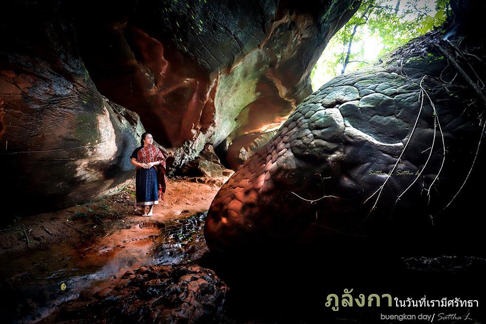หินหัวพญานาค  (ภาพ : เพจ Buengkan day)