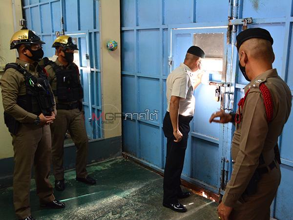 นักโทษชายเรือนจำเบตงเขม่นหน้ายกพวกตีกัน จนท.เข้าเจรจานานร่วมชั่วโมงจนคลี่คลาย