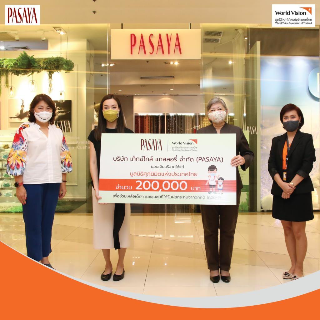 'PASAYA' ช่วยเหลือเด็ก - ครอบครัวยากไร้จากโควิด-19 ผ่านมูลนิธิศุภนิมิตฯ