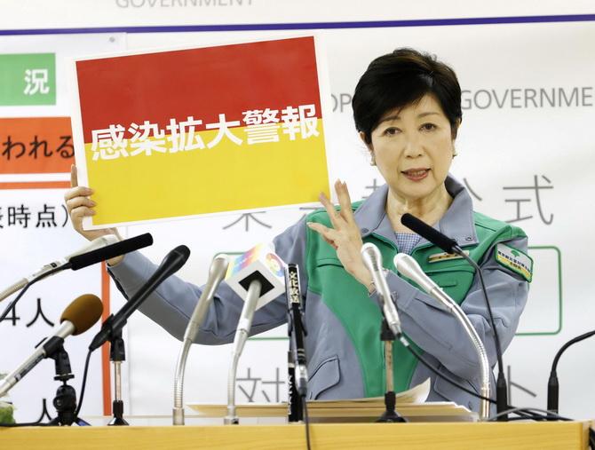 ยูริโกะ โคอิเกะ ผู้ว่าการกรุงโตเกียวแถลงข่าวยกระดับเตือนภัยไวรัสโคโรนาสายพันธุ์ใหม่ในวันพุธ(15ก.ค.)