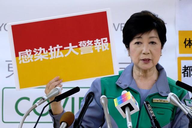 สุดย้อนแย้ง! โตเกียวประกาศเตือนโควิดขั้นสูงสุด แต่รัฐบาลหนุนคนออกเที่ยว