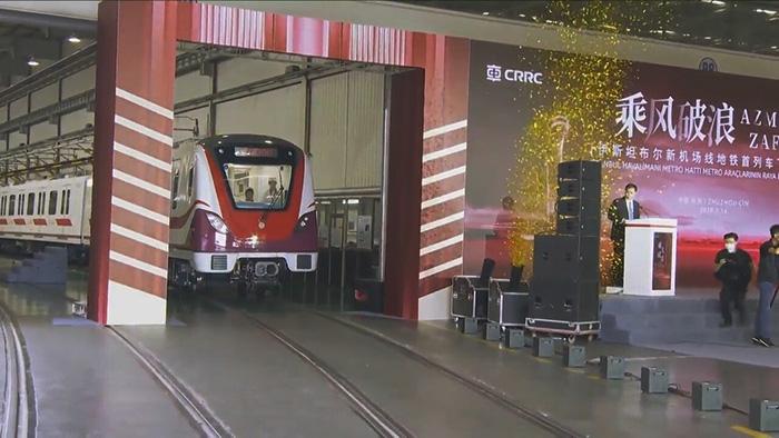 """จีนโชว์ """"รถไฟใต้ดินไร้คนขับ"""" ส่งออก 176 ขบวน ไปใช้ที่สนามบินนานาชาติแห่งใหม่ของตุรกี [ชมคลิป]"""