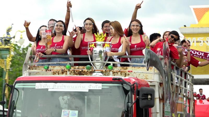 สาวกลิเวอร์พูลขอนแก่นนับ1,000คนแห่ฉลองแชมป์รอบเมือง หลังลุ้นมานานกว่า3ทศวรรษ