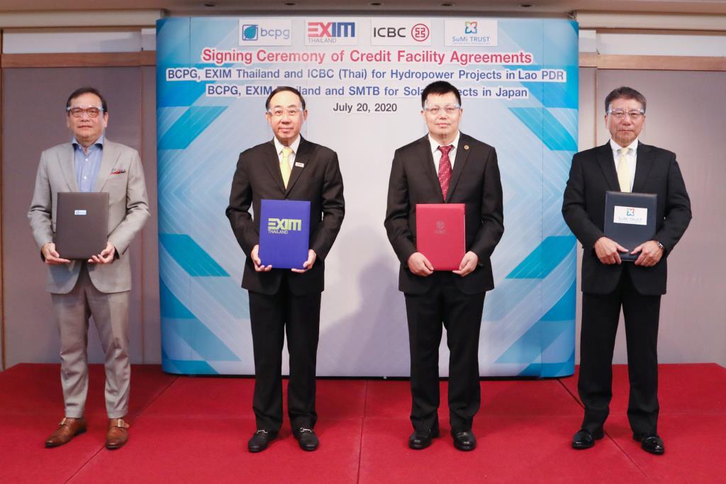 EXIM BANKหนุนโรงไฟฟ้าพลังน้ำในลาวและพลังแสงอาทิตย์ในญี่ปุ่น