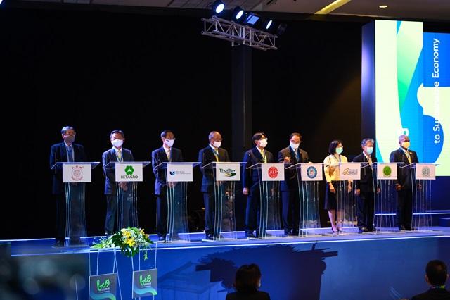 กลุ่ม เกษตรไทย อินเตอร์ฯเข้าร่วม โมเดลเศรษฐกิจใหม่ BCG