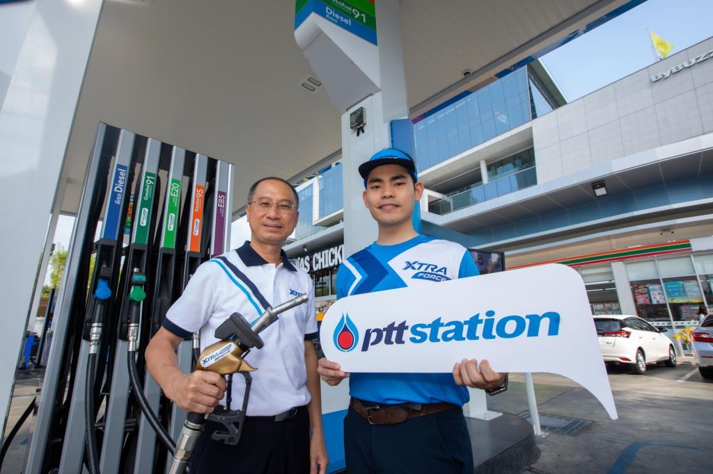 PTT Station ส่งสุดยอดน้ำมัน XtraForce Benzine   พร้อมชูคุณสมบัติเด่น พลังแรง ปกป้องเครื่องยนต์