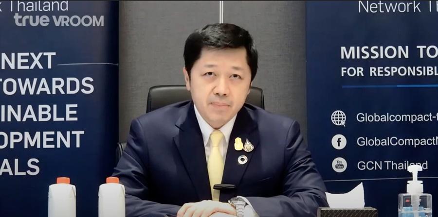 """""""โกลบอลคอมแพ็กประเทศไทย"""" ประกาศ 5 ยุทธศาสตร์ ขับเคลื่อน SDGs สู่ความยั่งยืน"""