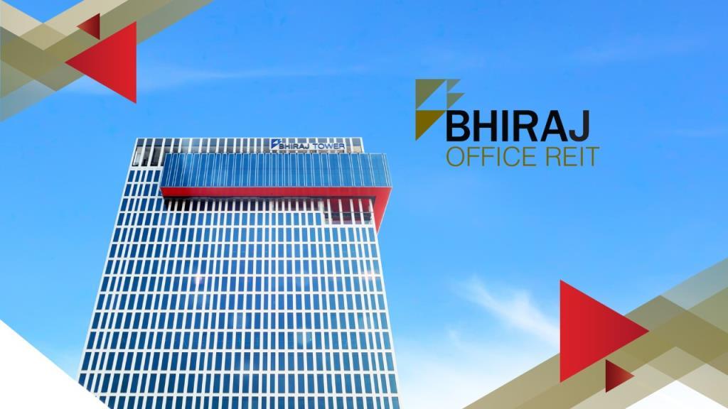 Bhiraj Office REIT เสนอขายหน่วยทรัสต์เพิ่มเติม5-7ส.ค.