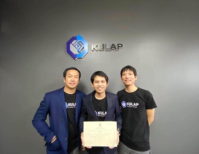 คูแลป เปิดตัว Decentralized Licensed Exchange รายแรกของโลก