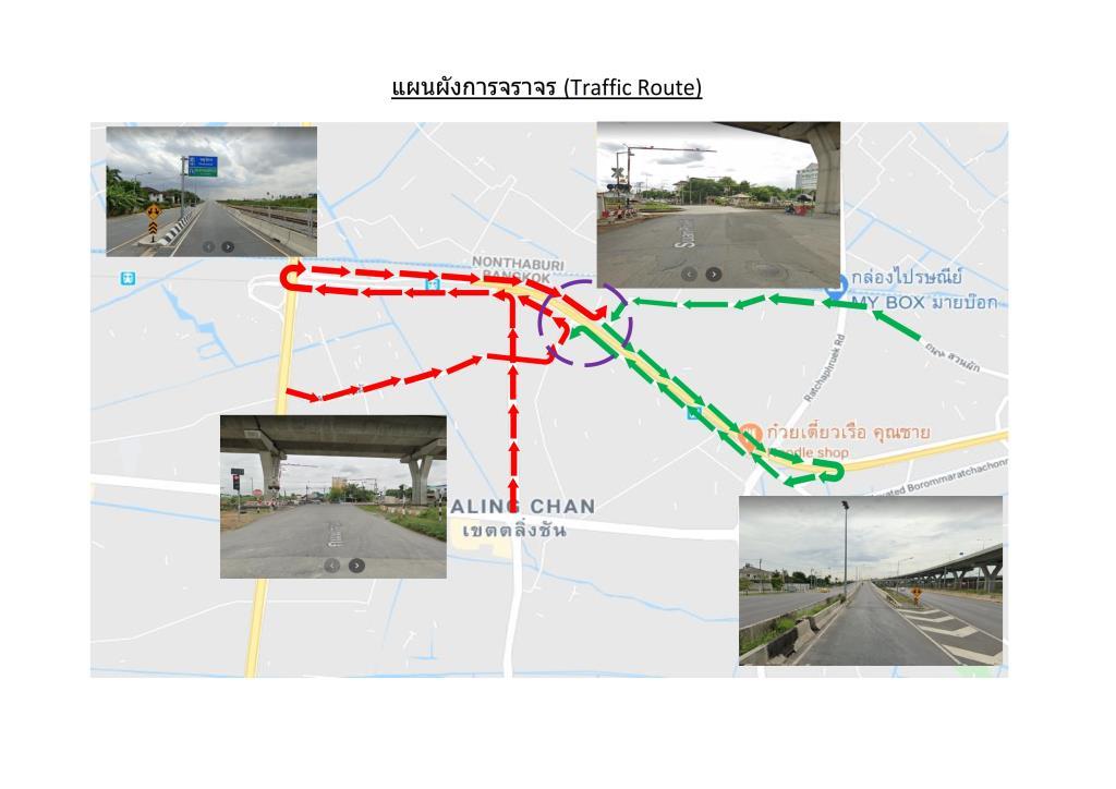 รฟท. ประกาศปิดถาวรทางข้ามทางรถไฟถนนสวนผัก  ตั้งแต่ 3 ส.ค.63