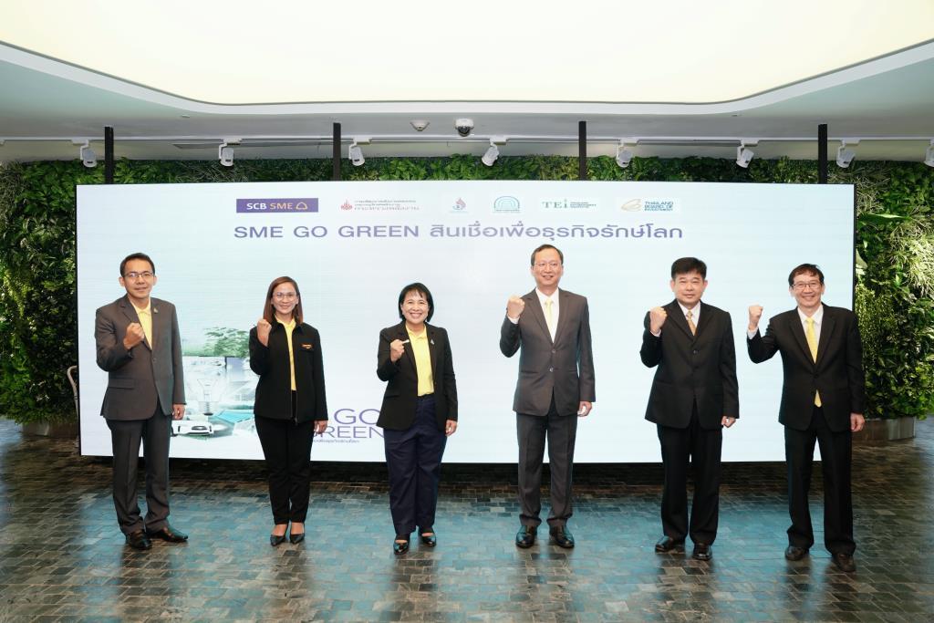 SCB ชวน SME GO GREENตั้งเป้าปล่อยกู้2พันล้านในปีนีี