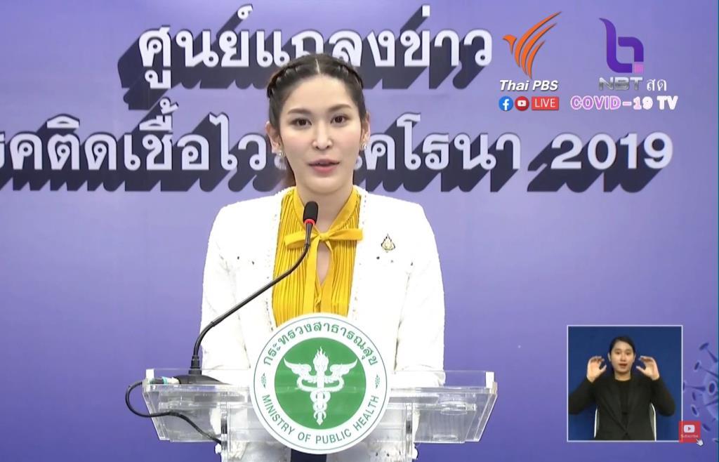 พบป่วยโควิดเพิ่ม 8 ราย มาจาก ตปท. ส่วนทหารไทยกลับจากฮาวาย มีอาการ 10 คน รอลุ้นผลตรวจเชื้อ