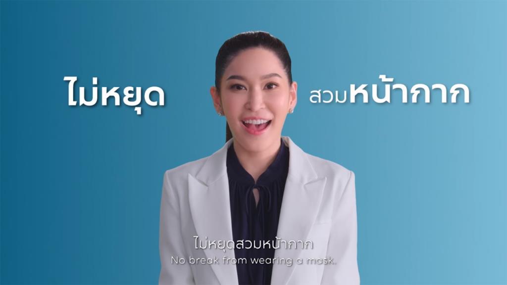 """ชมโฆษณาชิ้นแรกของ """"หมอบุ๋ม"""" ประชาสัมพันธ์ให้ ททท. """"เที่ยวเมืองไทย การ์ดไม่ตก"""""""