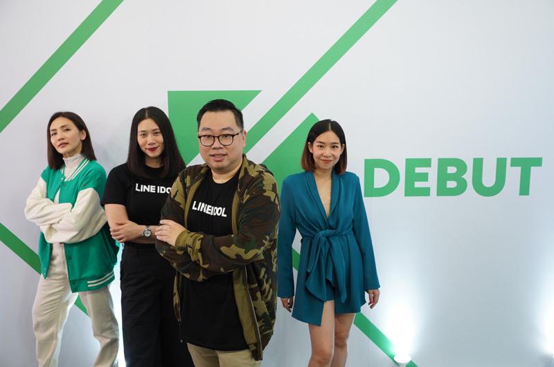 ส่องบรรยากาศออดิชั่นสุดเข้มข้น กับโปรเจ็กต์ปั้นไอดอลแห่งยุคเดบิวต์โดย LINE ประเทศไทย