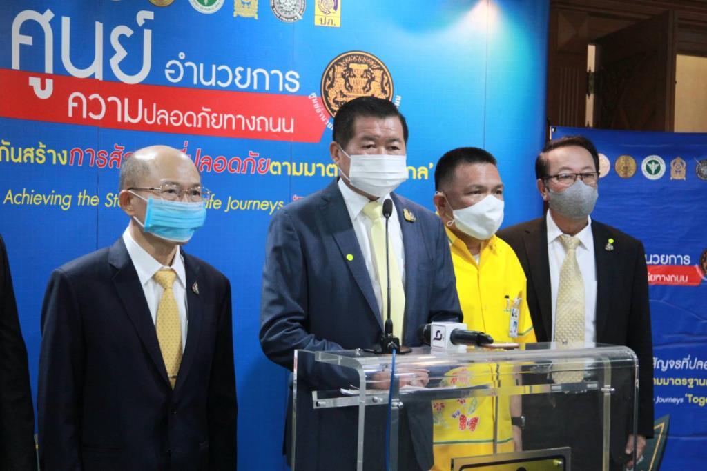 มท.2 หนุน 5 มหาวิทยาลัย สร้างความปลอดภัยบนถนน ชี้การเสียชีวิตยังเป็นภัยคุกคามคนไทย  ครึ่งปีเสียชีวิตแล้วกว่า 8,500 ราย