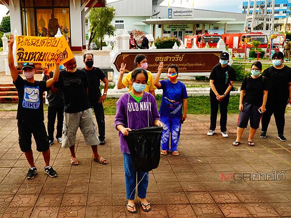"""กลุ่มคนเมืองลุง-นศ.ร่วมทำกิจกรรม """"เก็บขยะเผด็จการ"""" ที่สวนสาธารณะท่ามิหรำ"""