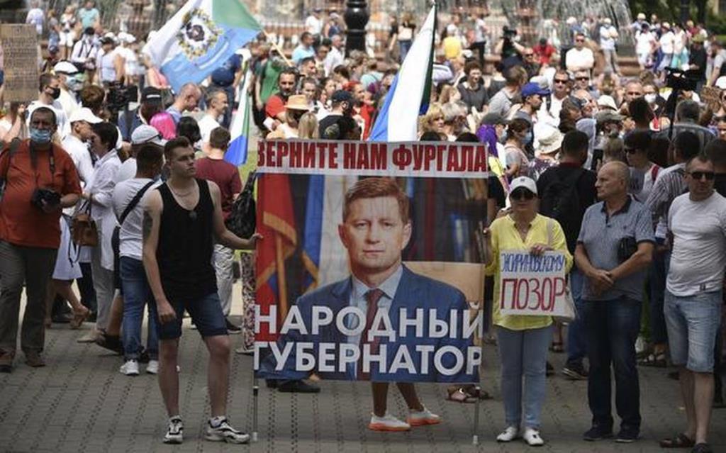 """ชาวรัสเซียใน """"ภาคตะวันออกไกล"""" ยังประท้วงไล่รัฐบาลต่อเป็นสัปดาห์ที่ 3"""