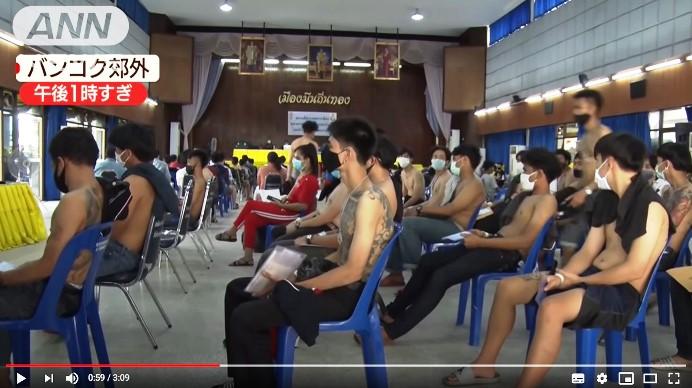 สื่อญี่ปุ่นชี้ชายไทยสมัครใจเกณฑ์ทหารมากขึ้น ได้เบี้ยเลี้ยงช่วงโควิด