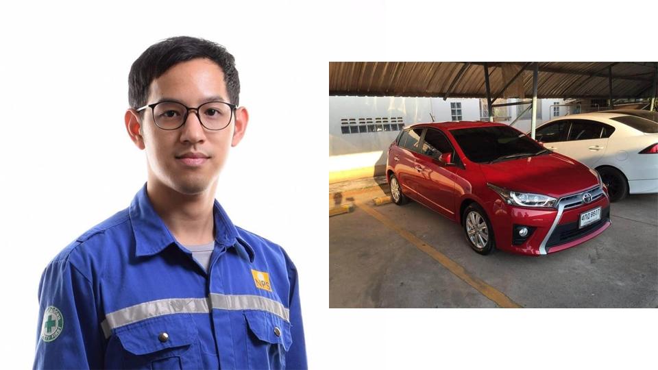 """วอนช่วยตามหา """"วิศวกรหนุ่ม"""" โรงไฟฟ้าที่ปราจีนบุรี หายไปตั้งแต่วันเสาร์พร้อมรถยาริสสีแดง"""