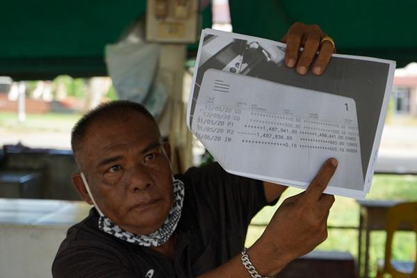ไกด์หนุ่มเมืองย่าโมสุดซ้ำ ถูกสาวไนจีเรียหลอกให้เปิดบัญชี ก่อนถูกหมายเรียกคดีฉ้อโกง