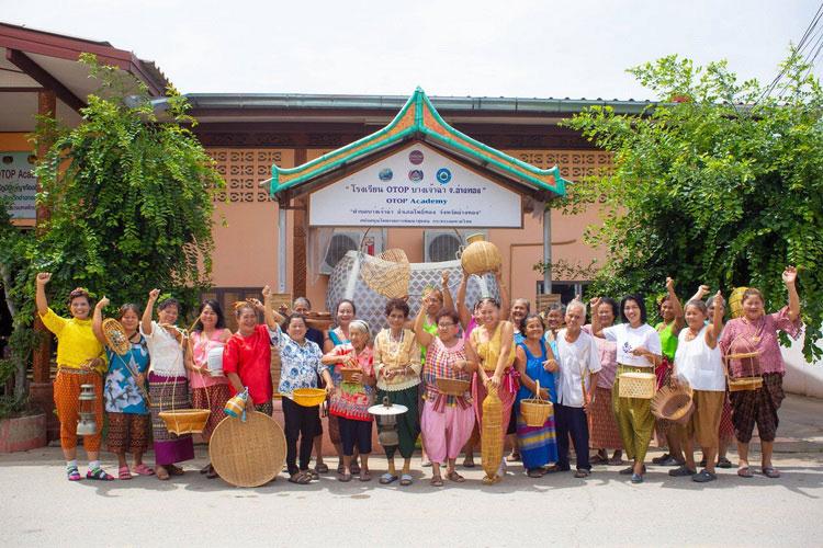 """เช็คอิน """"ชุมชนท่องเที่ยว OTOP นวัตวิถี"""" ทั่วไทย เสริมแกร่งเศรษฐกิจฐานรากใหัมั่นคง"""