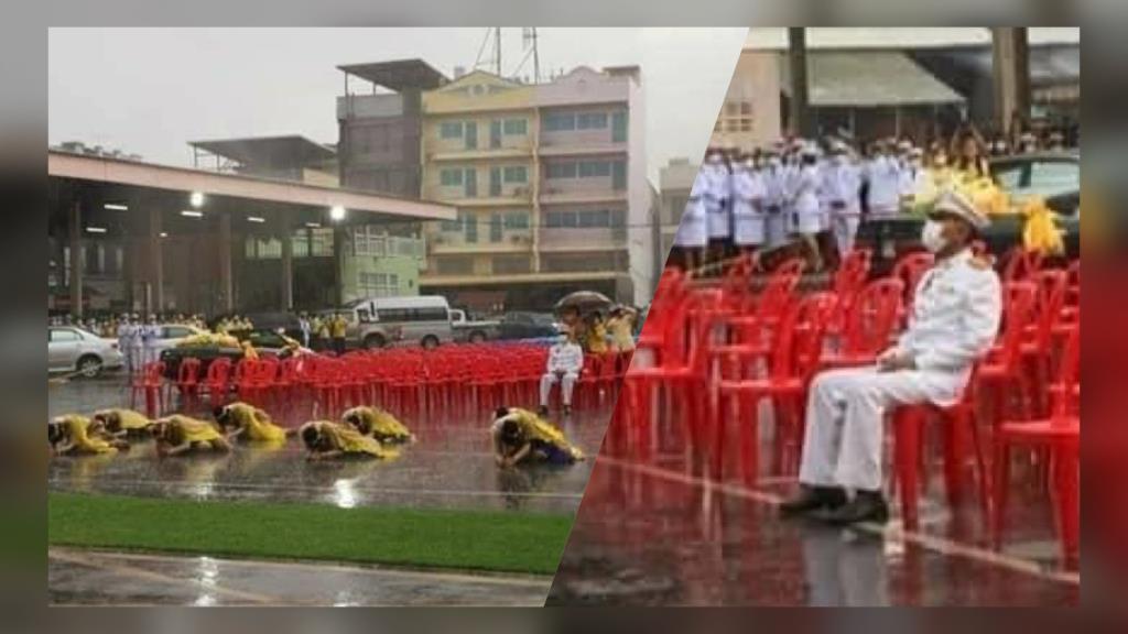 ชื่นชม! นายอำเภอเสนา นั่งส่งกำลังใจนางรำรำถวายพระพรกลางสายฝนหนัก