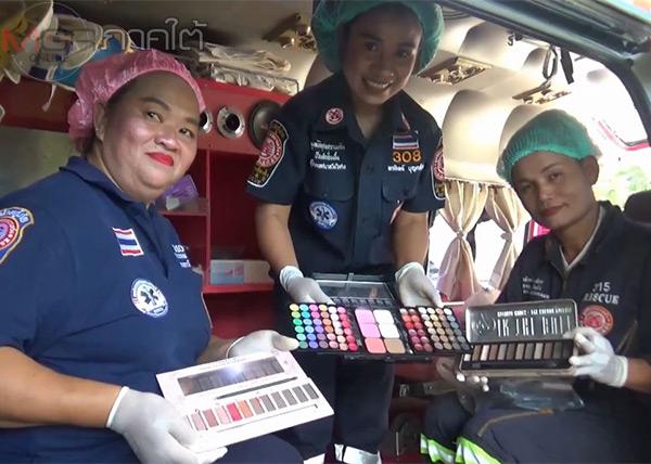 คารวะหัวใจ 3 สาวกู้ภัยวังวิเศษแต่งหน้าศพให้ฟรีไม่มีค่าใช้จ่าย
