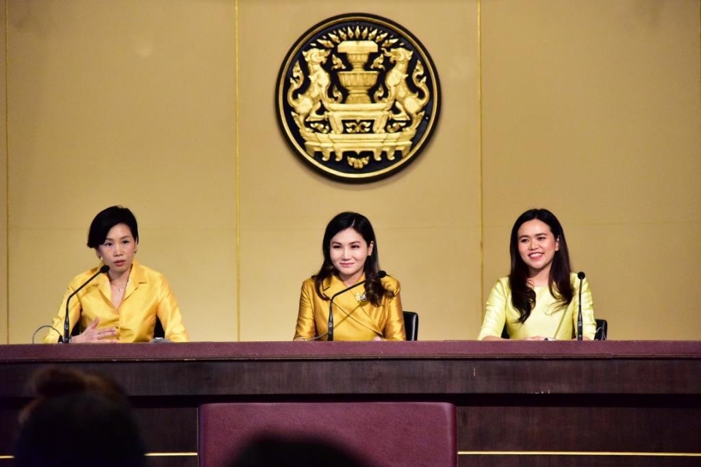 ครม.ผ่านความร่วมมือต่อต้านยาเสพติดไทย-เกาหลีใต้ ยกระดับแก้สามเหลี่ยมทองคำ