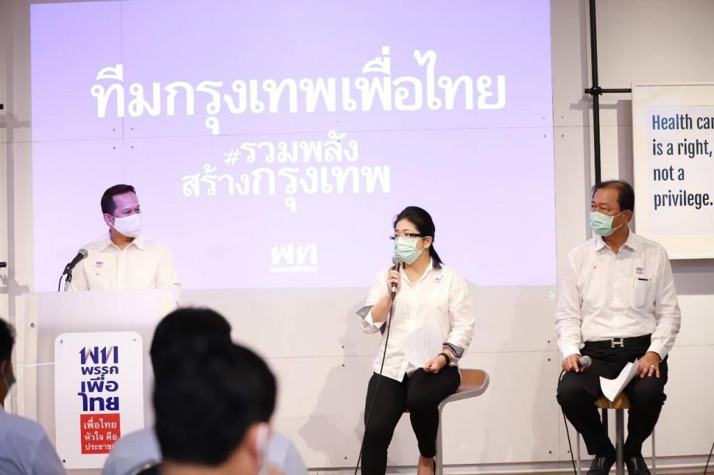 บรรยากาศการประชุมเตรียมความพร้อมการเลือกตั้งท้องถิ่นในส่วนของพื้นที่ กทม. ที่พรรคเพื่อไทย เมื่อวันที่ 17 ก.ค. 63 ที่ผ่านมา