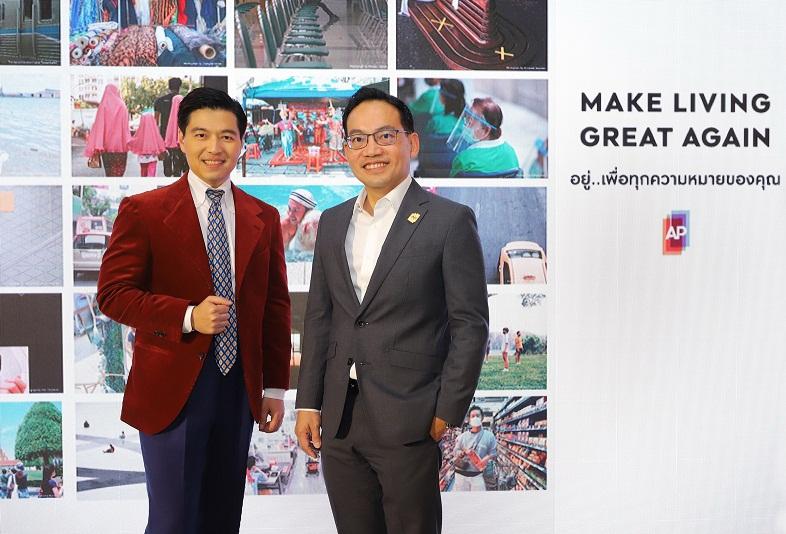 AP เปิดตัว MAKE LIVING GREAT AGAIN ชวนคนไทยลุกขึ้น สร้างชีวิตให้กลับมายิ่งใหญ่