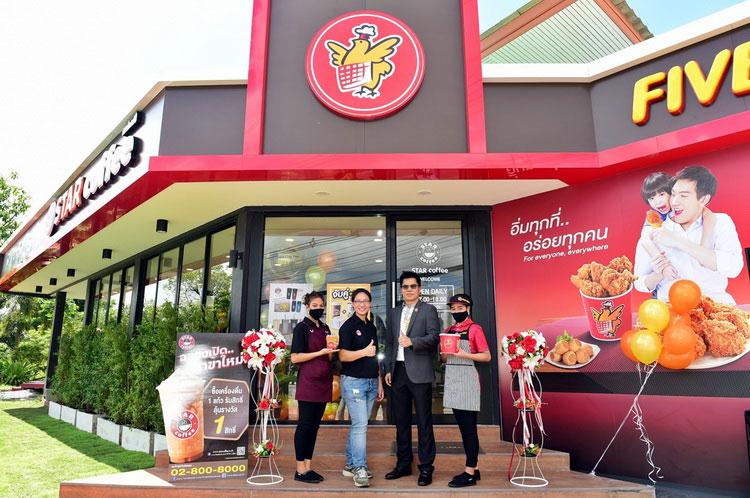 Five Star - Star Coffee แฟรนไชส์ในใจคนรุ่นใหม่ ตอบโจทย์เป็นเจ้าของธุรกิจมั่นคง อยู่ใกล้บ้าน