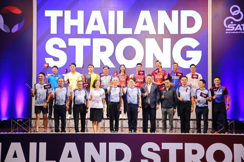 """""""กกท."""" ผุดโปรเจกต์ Thailand Strong วิ่ง 450ล้านก้าว ออกกำลังกาย 9 นาที ต้อนรับเปิดล็อคดาวน์"""