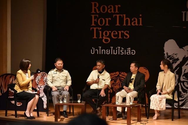 ประชากรเสือโคร่งเพิ่มร้อยละ 50 'ป่าไทยไม่ไร้เสือ' บอกอะไร!