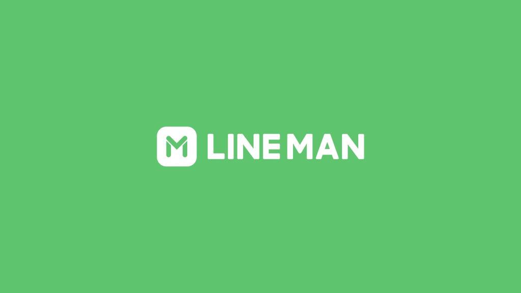 "LINE MAN รับ 3.3 พันล. จาก BRV ควบรวมกิจการแอพดัง ""วงใน"""