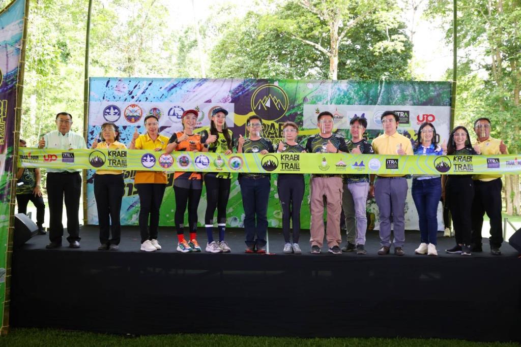 กระบี่ จัดวิ่งเทรลผจญภัยธรรมชาติ รับสมัครเพียง 1,100 คน
