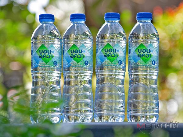 """หาดทิพย์และโคคา-โคล่า เปิดตัวผลิตภัณฑ์น้ำแร่แบรนด์ระดับโลก """"บอน อควา"""""""