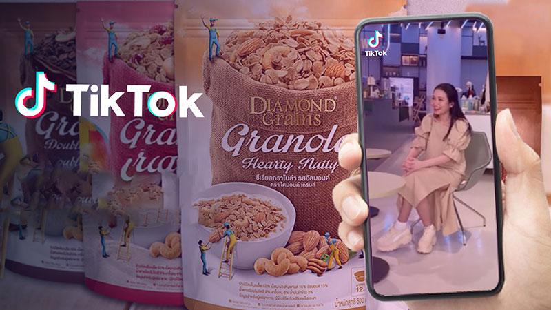 TikTok เผยเทคนิคแบรนด์สื่อสารถึงผู้ใช้ผ่าน TikTok For Business