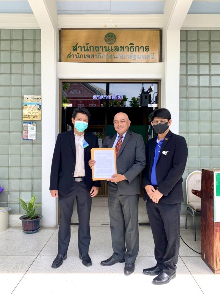 สมาคมการค้าก๊าซชีวภาพไทยยื่นนายกฯเร่งรัดโรงไฟฟ้าชุมชน
