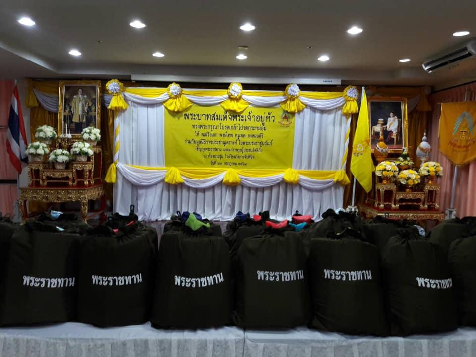 ในหลวง โปรดเกล้าฯองคมนตรีเชิญถุงพระราชทานไปมอบแก่ผู้ประสบอัคคีภัยในชุมชนซอยตากสิน 14