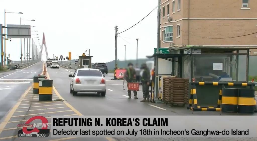 """In Clip: """"เกาหลีใต้"""" สั่งปลดนายพลนาวิกโยธินของตัวเองเซ่น """"เกาหลีเหนือแปรพักตร"""" หนีกลับเข้าประเทศ"""
